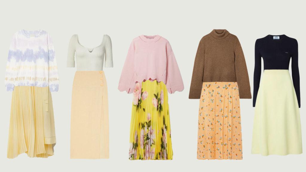 Жёлтые юбки миди